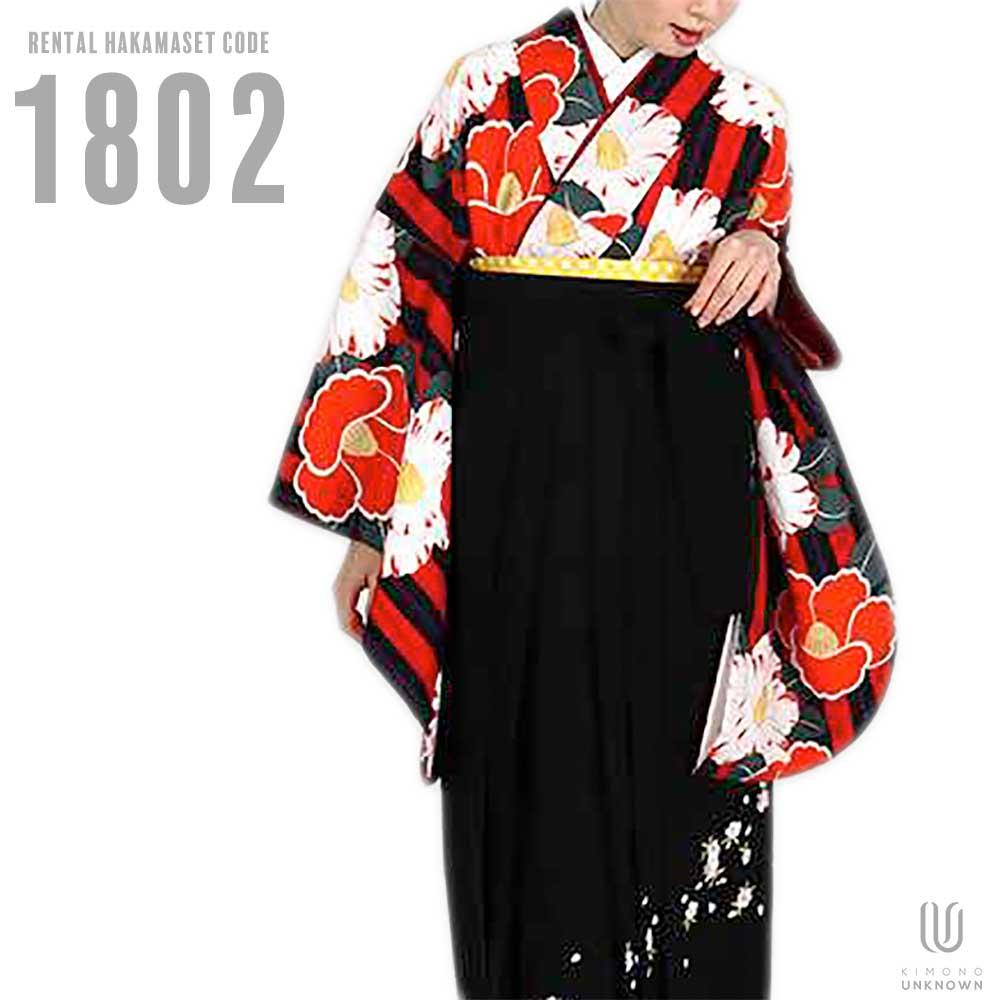 |送料無料|卒業式レンタル袴フルセット-1802