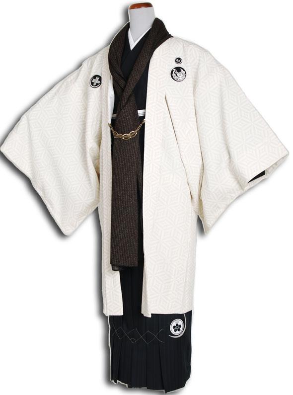 |送料無料|【成人式・卒業式】男性用レンタル紋付き袴フルセット-6819
