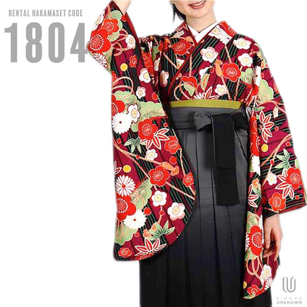 |送料無料|卒業式レンタル袴フルセット-1804