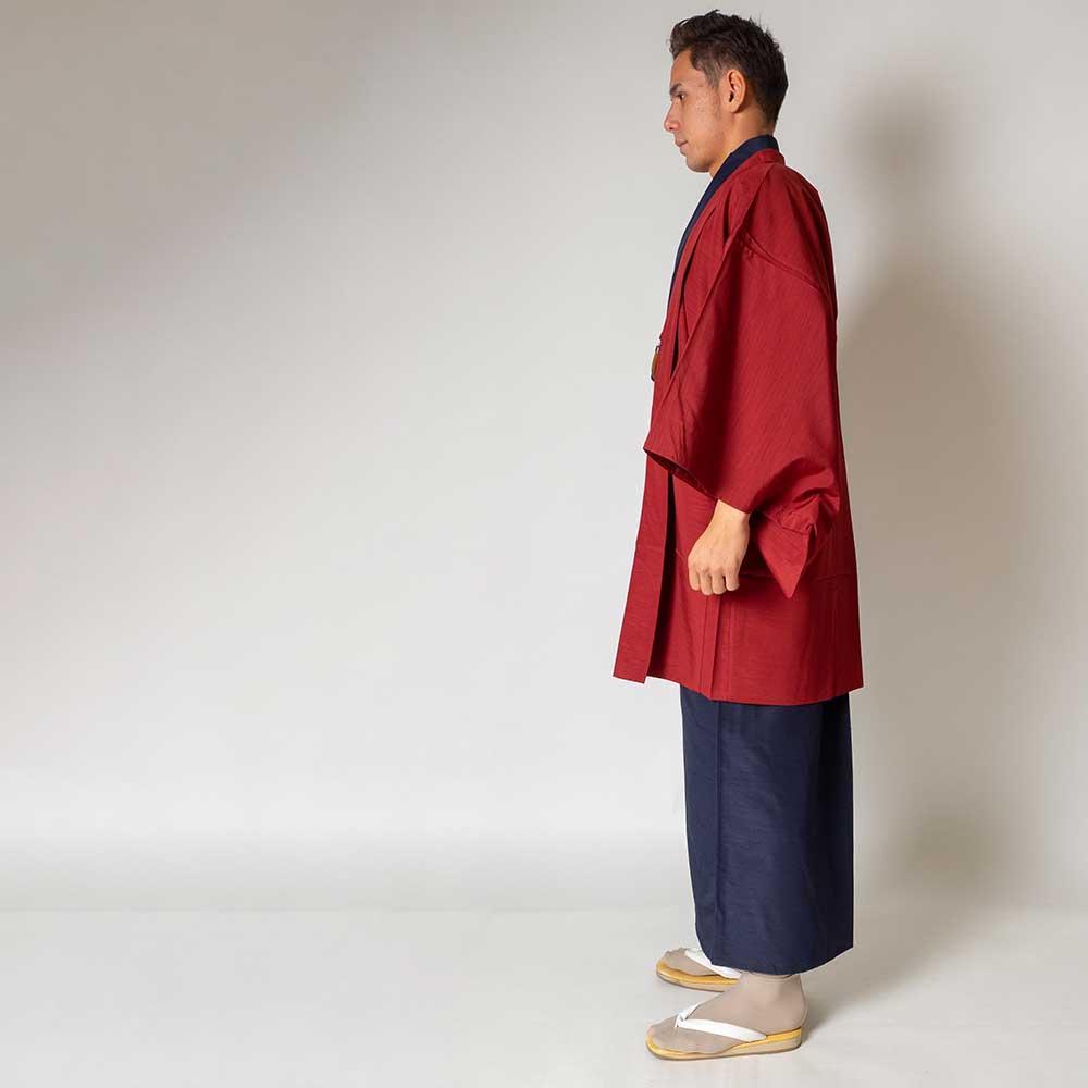 |送料無料|メンズ着物アンサンブル【対応身長175cm〜185cm】【 LLサイズ】フルセットー着物ネイビー×羽織レッド|往復送料無料|和服|お
