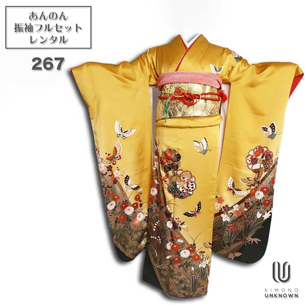 |送料無料|【レンタル】【成人式】 [安心の長期間レンタル]【対応身長155cm〜170cm】【正絹】レンタル振袖フルセット-267|花柄|レトロ|