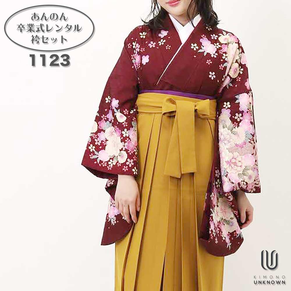 【h】|送料無料|卒業式レンタル袴フルセット-1123