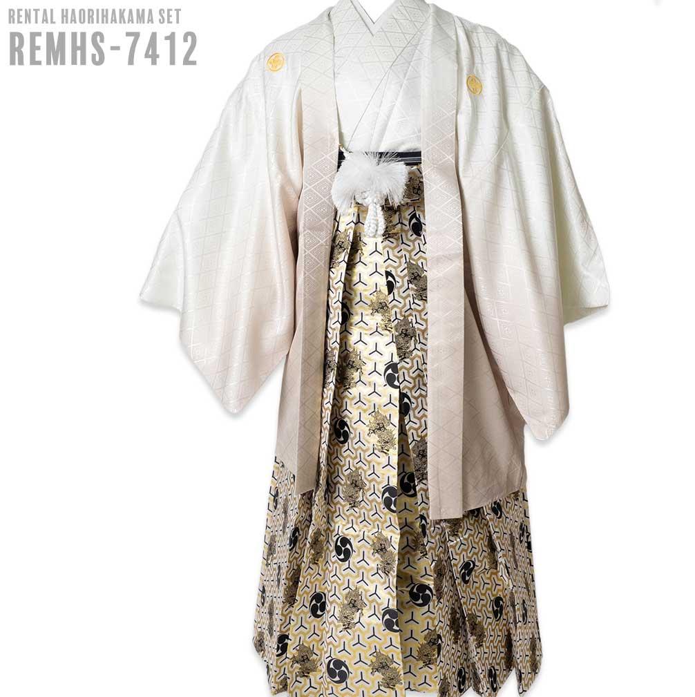 |送料無料|【成人式・卒業式】【成人式・卒業式】男性用レンタル紋付き袴フルセット-7412
