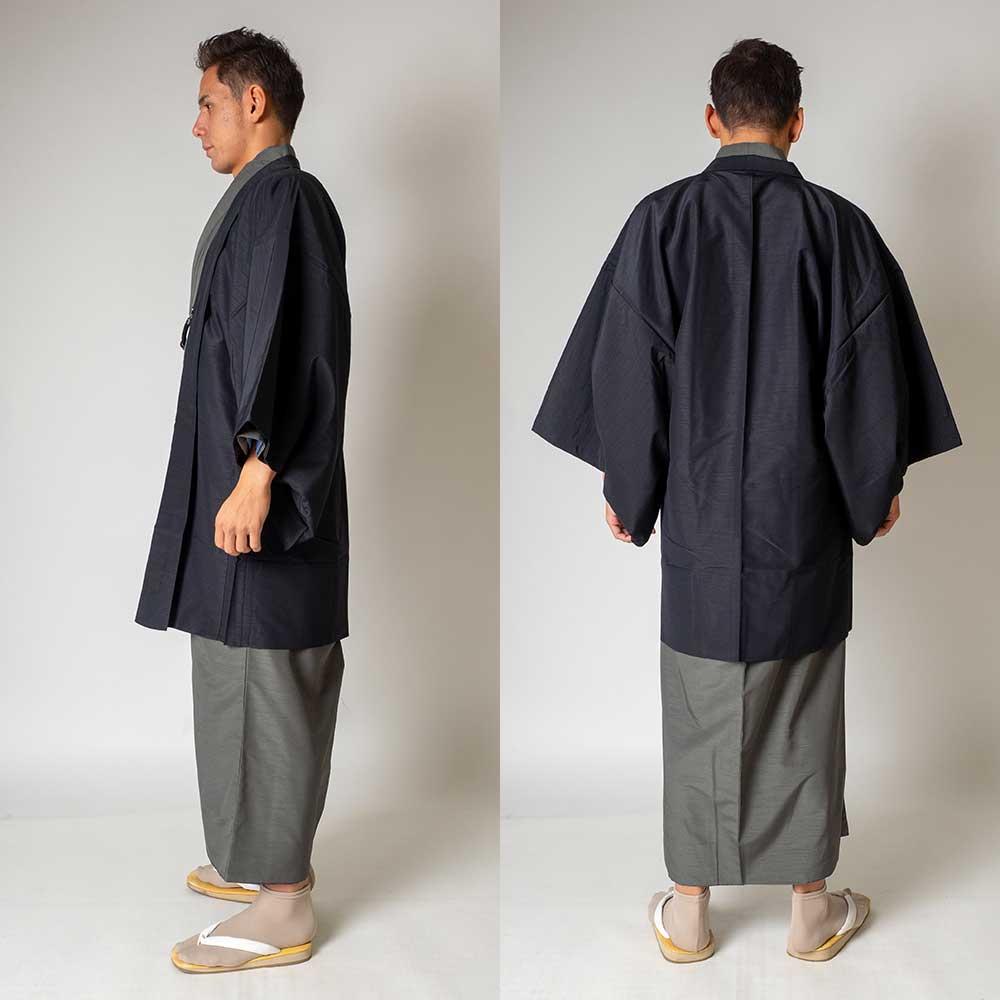 |送料無料|メンズ着物アンサンブル【対応身長160cm〜170cm】【 Sサイズ】フルセットー着物グレー×羽織ブラック|往復送料無料|和服|お