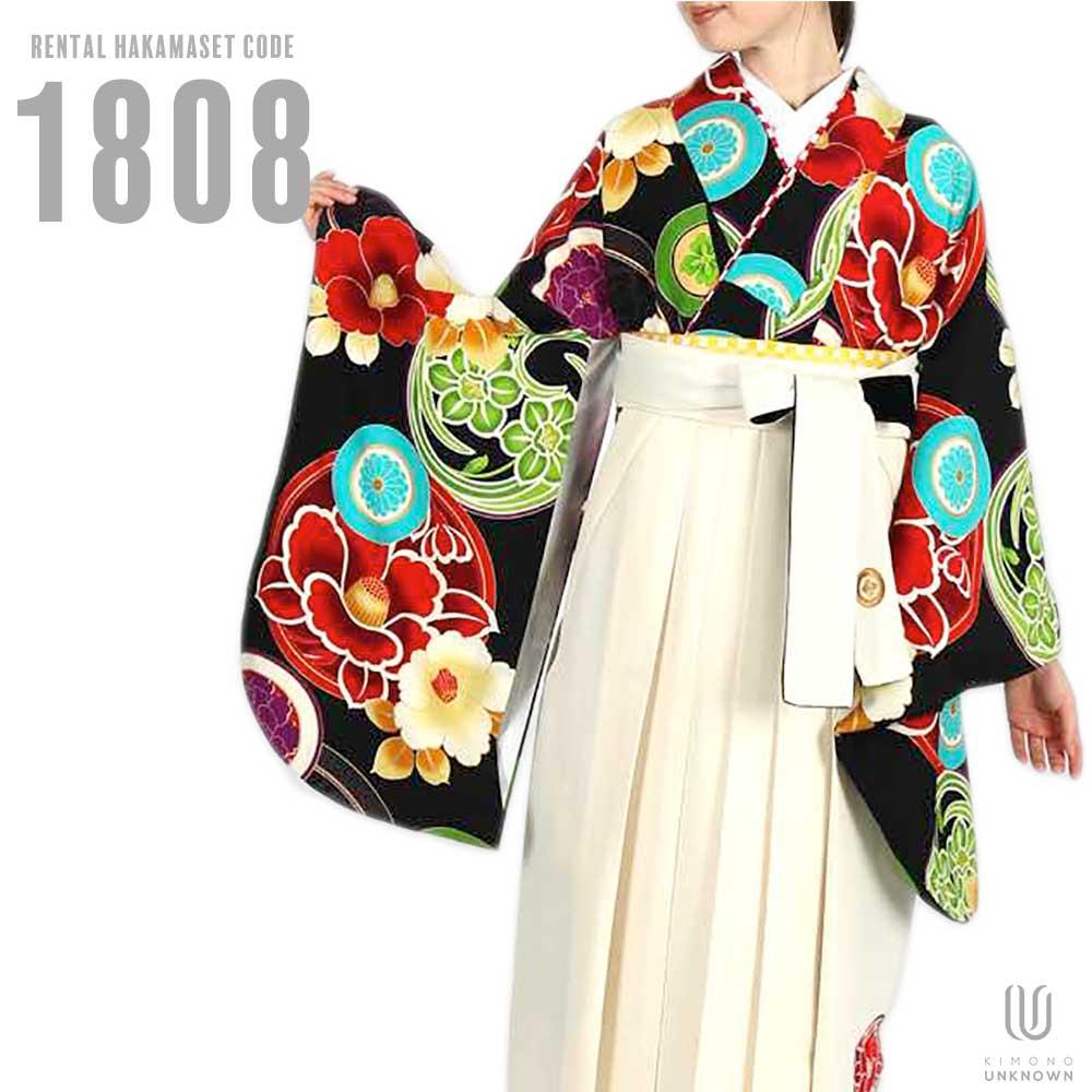 |送料無料|卒業式レンタル袴フルセット-1808