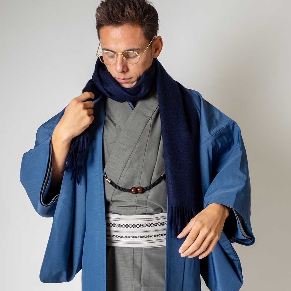 |送料無料|メンズ着物アンサンブル【対応身長170cm〜180cm】【 Lサイズ】フルセットー着物グレー×羽織ブルー|往復送料無料|和服|お正