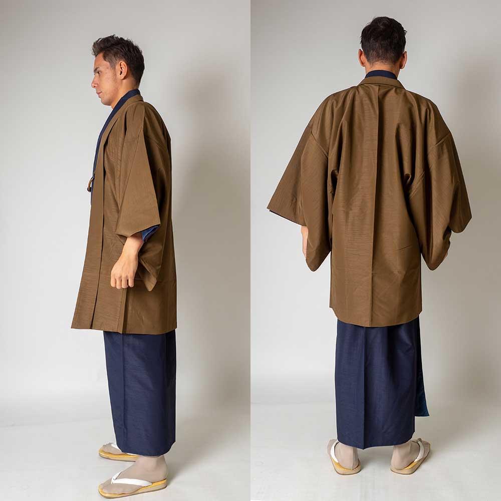 |送料無料|メンズ着物アンサンブル【対応身長180cm〜190cm】【 3Lサイズ】フルセットー着物ネイビー×羽織ブラウン|往復送料無料|和服|