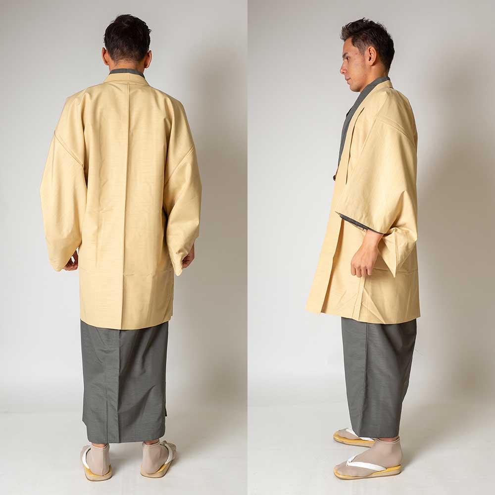|送料無料|メンズ着物アンサンブル【対応身長170cm〜180cm】【 Lサイズ】フルセットー着物グレー×羽織アイボリー|往復送料無料|和服|