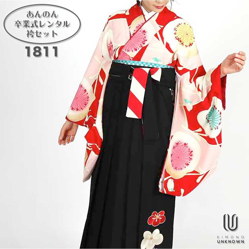 |送料無料|卒業式レンタル袴フルセット-1811