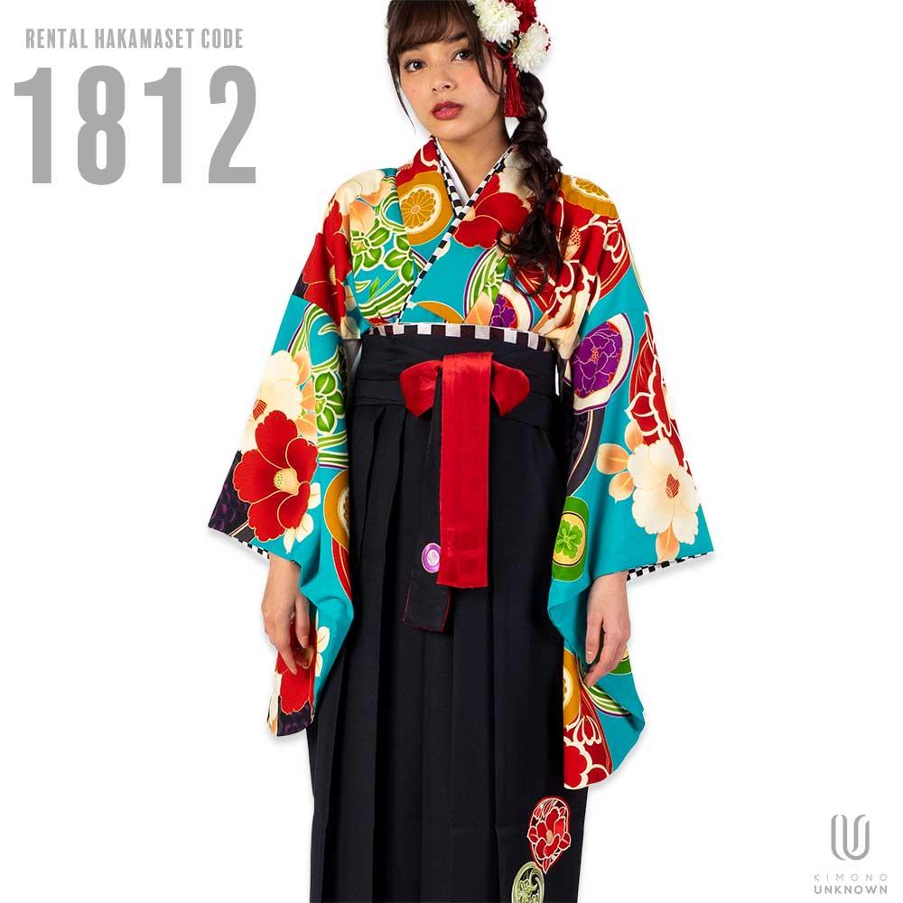 【h】|送料無料|卒業式レンタル袴フルセット-1812