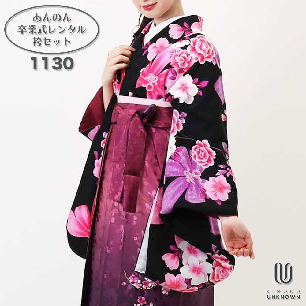 【h】|送料無料|卒業式レンタル袴フルセット-1130