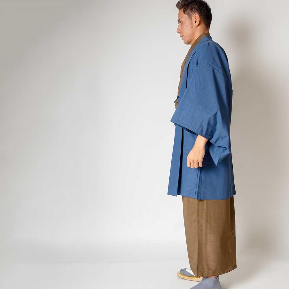 |送料無料|メンズ着物アンサンブル【対応身長165cm〜175cm】【 Mサイズ】フルセットー着物ブラウン×羽織ブルー|往復送料無料|和服|お