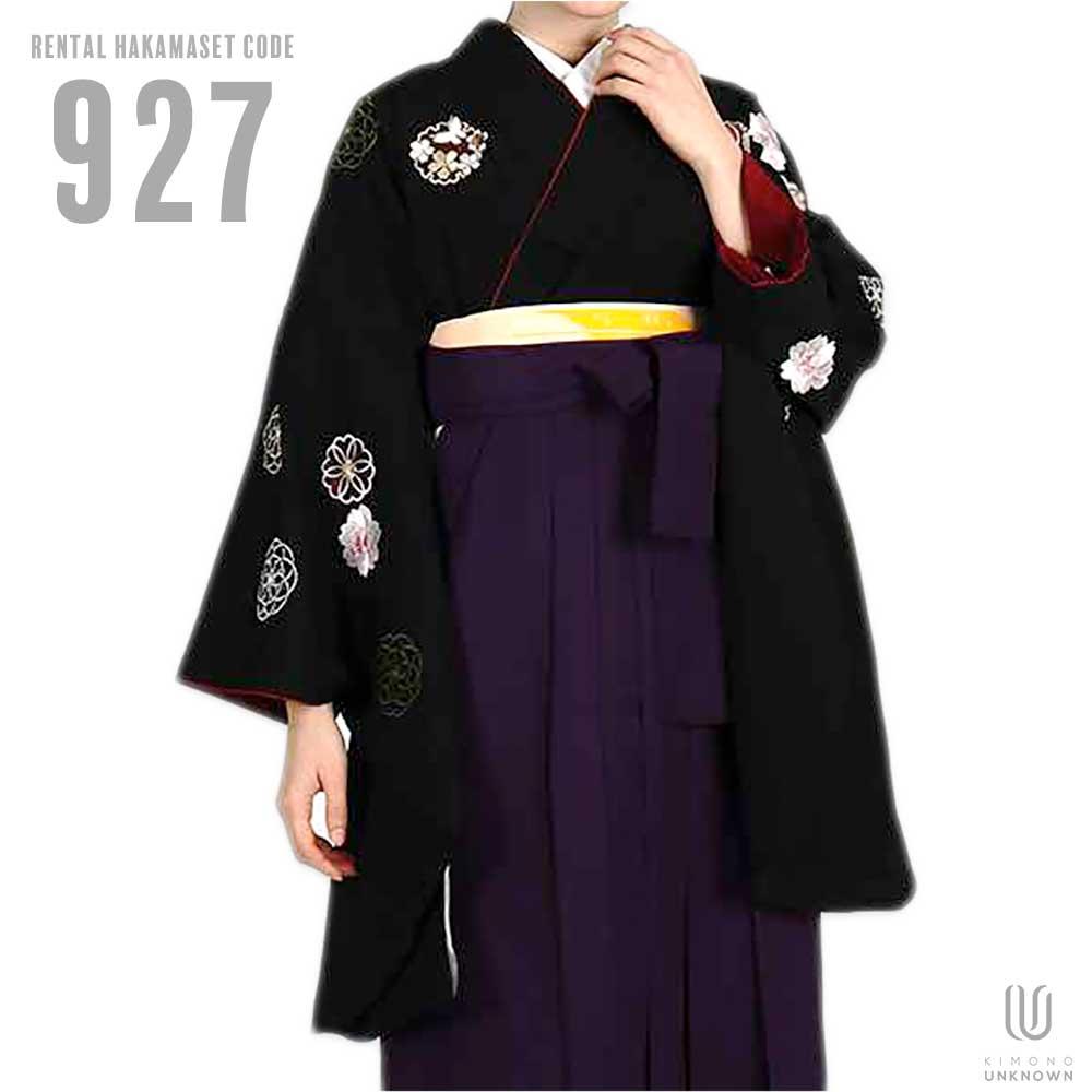 |送料無料|卒業式レンタル袴フルセット-927