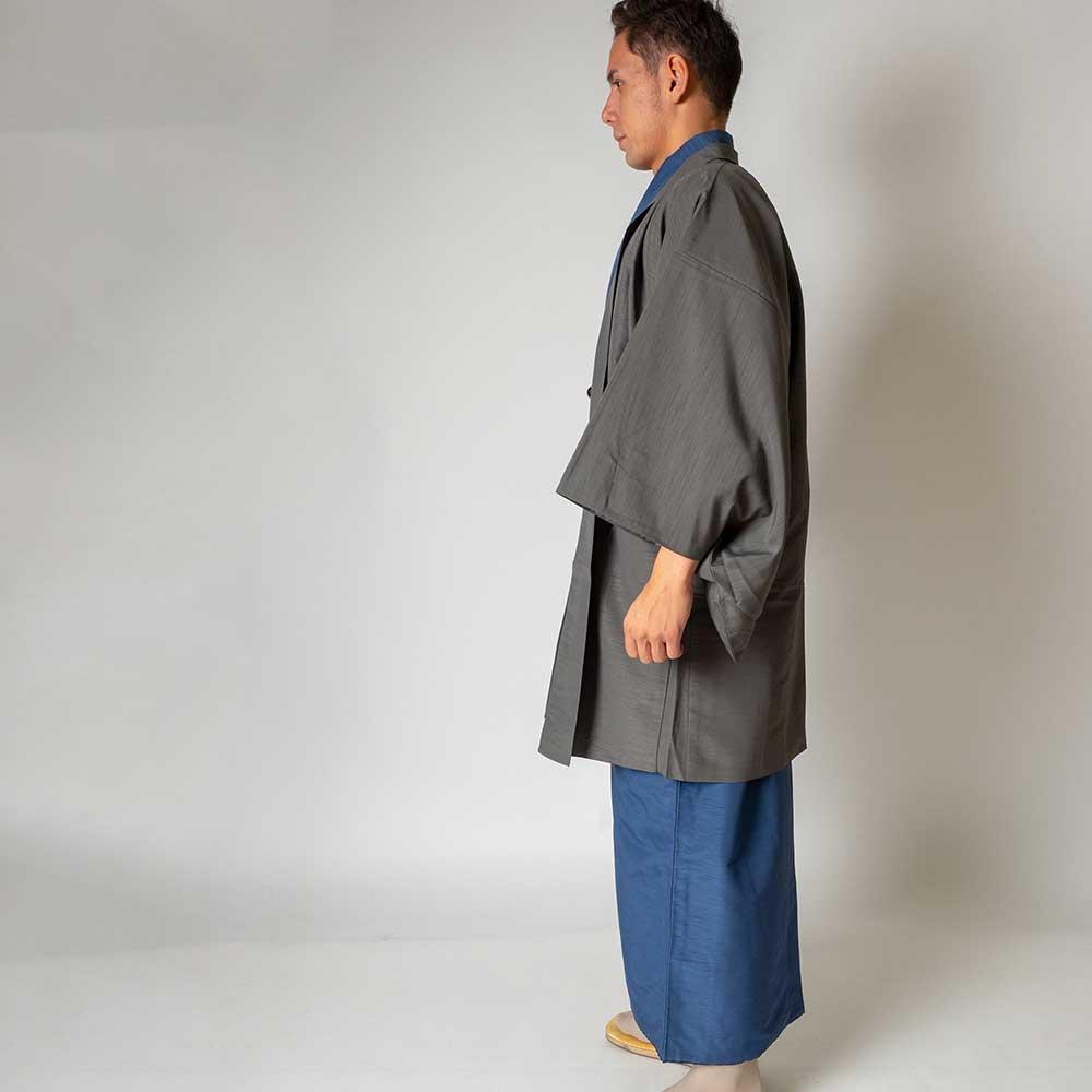  送料無料 メンズ着物アンサンブル【対応身長175cm〜185cm】【 LLサイズ】フルセットー着物ブルー×羽織グレー 往復送料無料 和服 お正