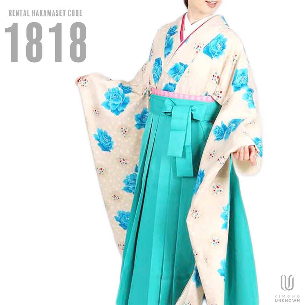 【h】|送料無料|卒業式レンタル袴フルセット-1818