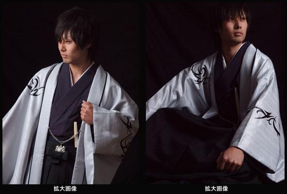 |送料無料|【成人式・卒業式】男性用レンタル紋付き袴フルセット-7128
