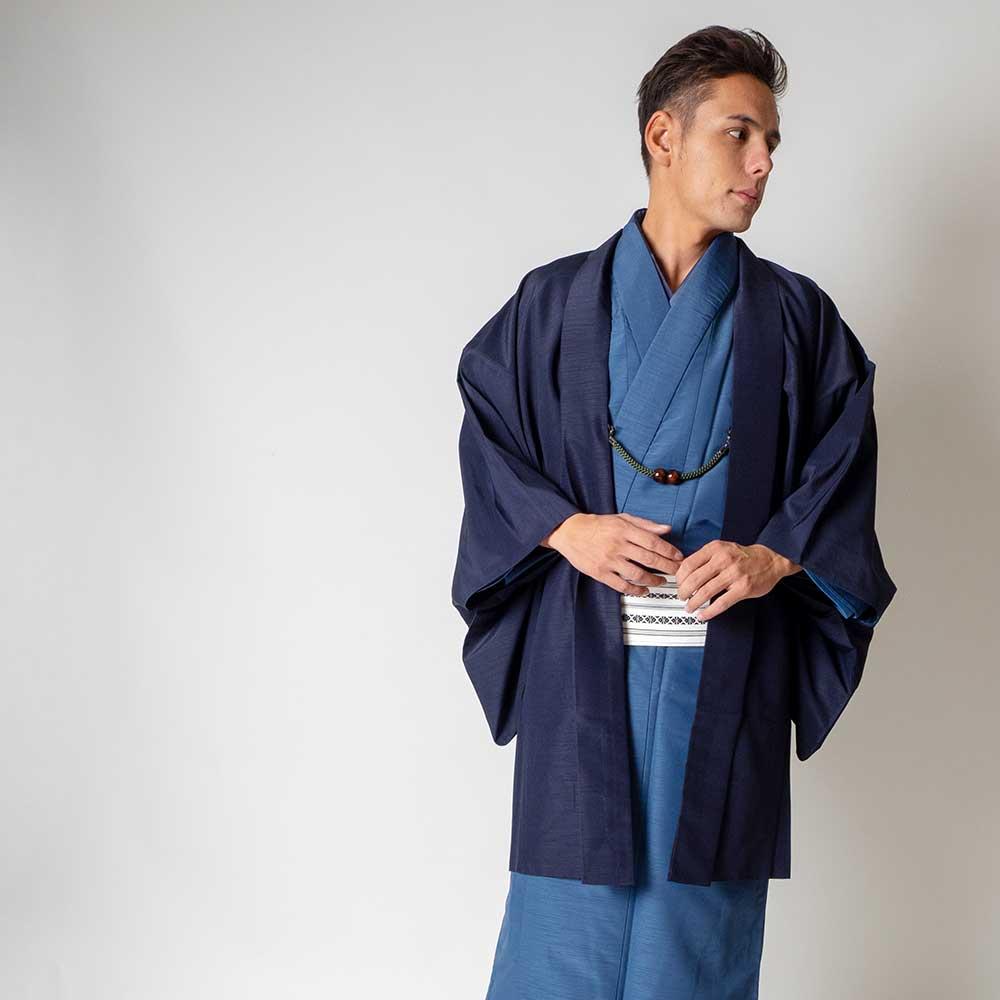 |送料無料|メンズ着物アンサンブル【対応身長170cm〜180cm】【 Lサイズ】フルセットー着物ブルー×羽織ネイビー|往復送料無料|和服|お