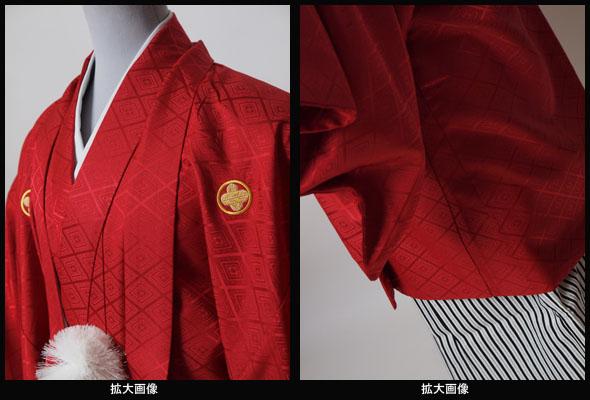 |送料無料|【成人式・卒業式】男性用レンタル紋付き袴フルセット-7016