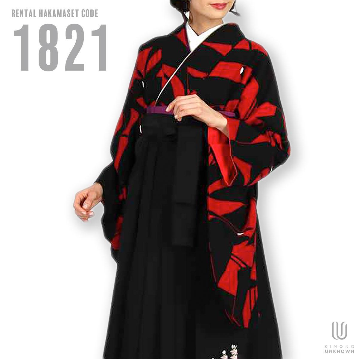 |送料無料|卒業式レンタル袴フルセット-1821