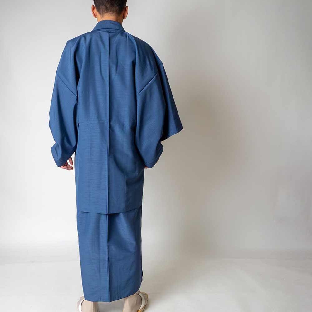 |送料無料|メンズ着物アンサンブル【対応身長160cm〜170cm】【 Sサイズ】フルセットー着物ブルー×羽織ブルー|往復送料無料|和服|お正