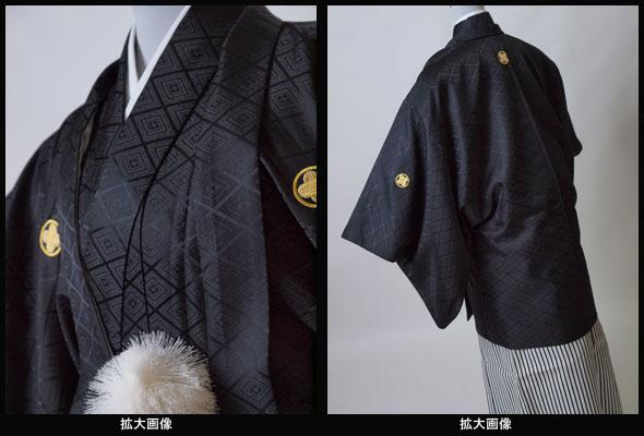 |送料無料|【成人式・卒業式】男性用レンタル紋付き袴フルセット-7022