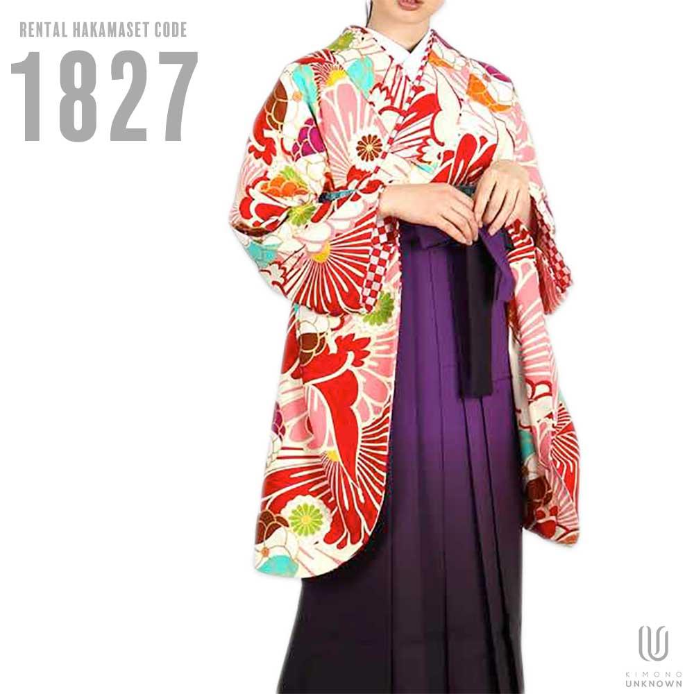  送料無料 卒業式レンタル袴フルセット-1827