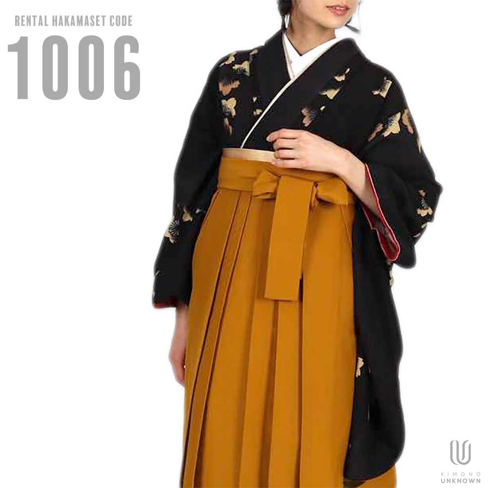 【h】|送料無料|卒業式レンタル袴フルセット-1006