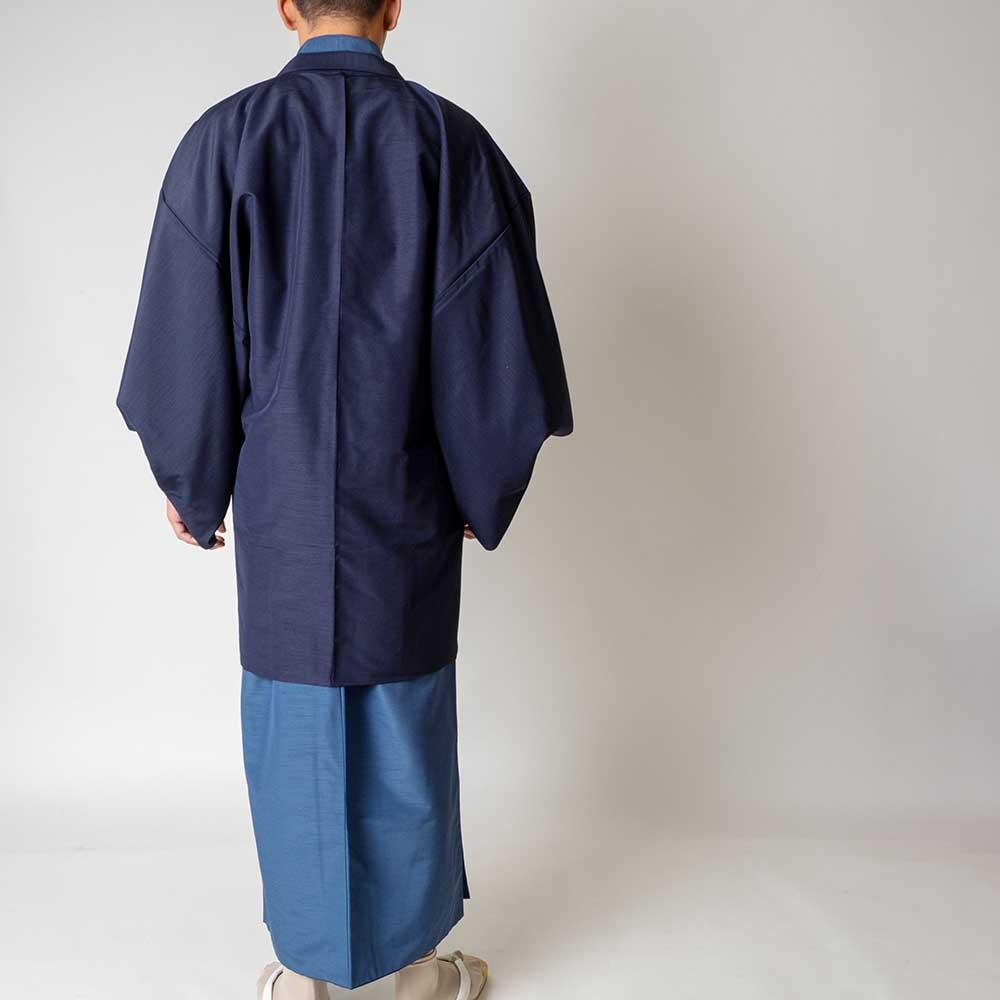 |送料無料|メンズ着物アンサンブル【対応身長175cm〜185cm】【 LLサイズ】フルセットー着物ブルー×羽織ネイビー|往復送料無料|和服|お