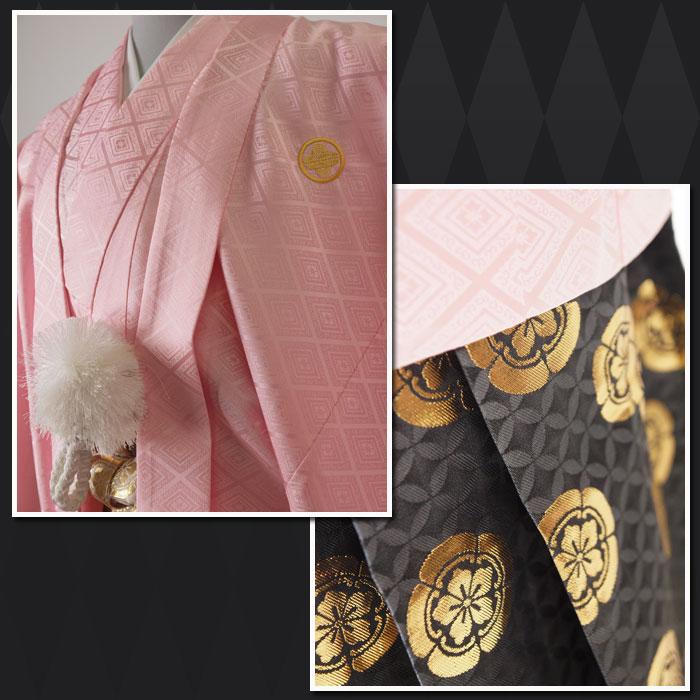  送料無料 【成人式・卒業式】男性用レンタル紋付き袴フルセット-7035