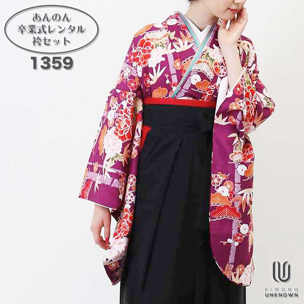 |送料無料|卒業式レンタル袴フルセット-1359