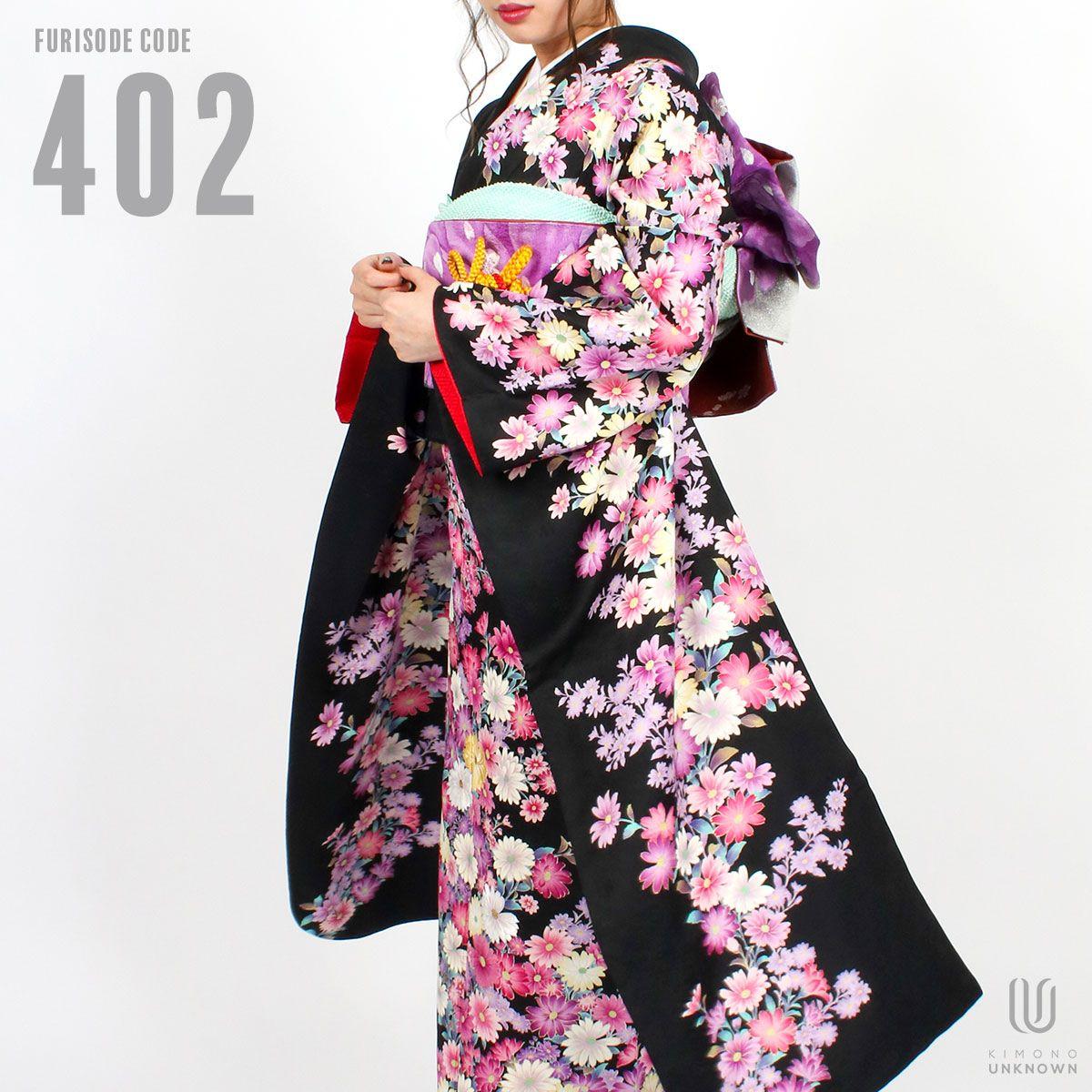 【成人式】 [安心の長期間レンタル]【対応身長145cm〜160cm】【正絹】レンタル振袖フルセット-402|花柄|クール系|定番|ポップキュート|黒系|紫系|洋花|豪華|