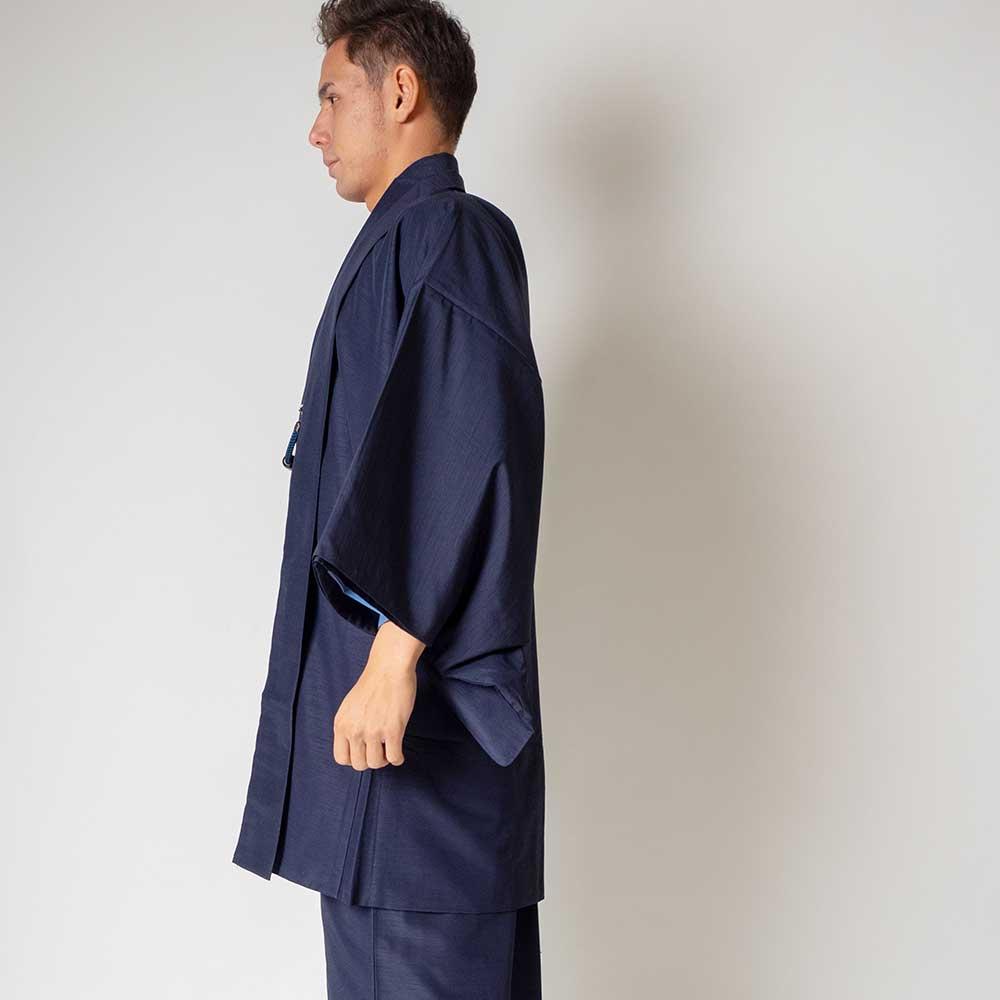 |送料無料|メンズ着物アンサンブル【対応身長170cm〜180cm】【 Lサイズ】フルセットー着物ネイビー×羽織ネイビー|往復送料無料|和服|