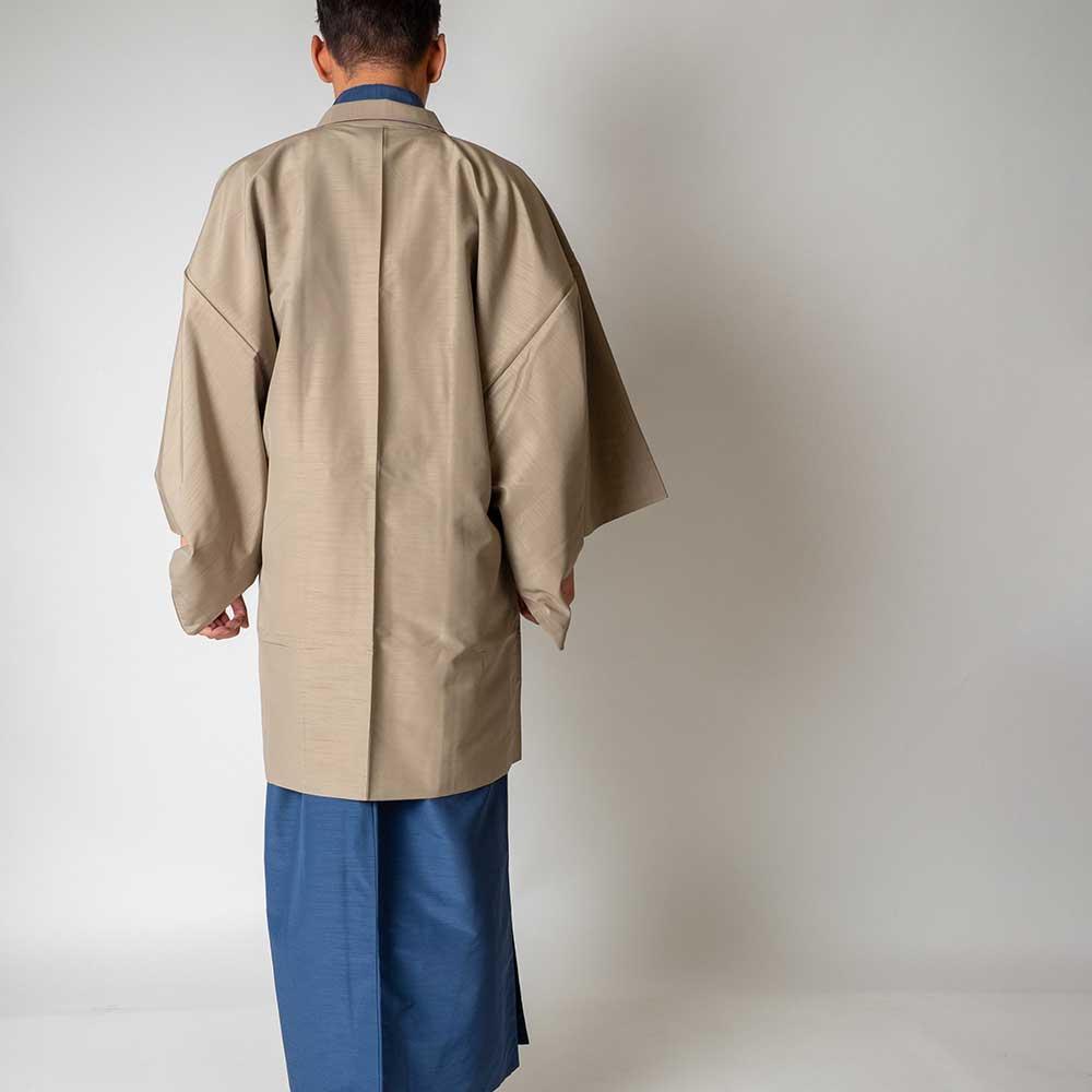  送料無料 メンズ着物アンサンブル【対応身長160cm〜170cm】【 Sサイズ】フルセットー着物ブルー×羽織ベージュ 往復送料無料 和服 お