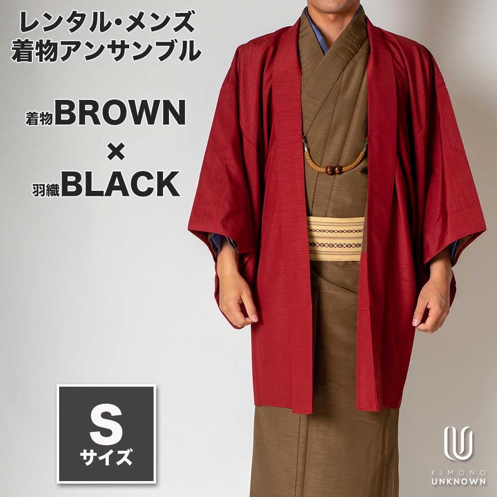 |送料無料|メンズ着物アンサンブル【対応身長160cm〜170cm】【 Sサイズ】フルセットー着物ブラウン×羽織レッド|往復送料無料|和服|お