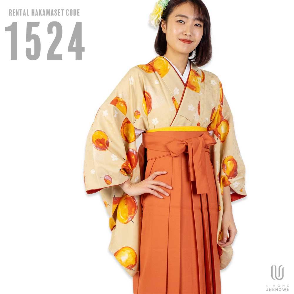 【h】|送料無料|【対応身長157cm〜165cm】【キュート】卒業式レンタル袴フルセット-1524|マルチカラー|林檎|ベージュ|オレンジ|