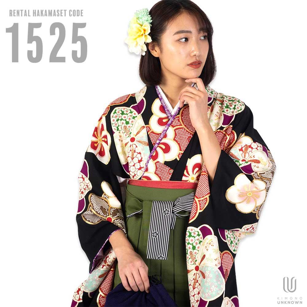 【対応身長157cm〜165cm】【レトロ】卒業式レンタル袴フルセット-1525 マルチカラー 花柄 黒 緑 