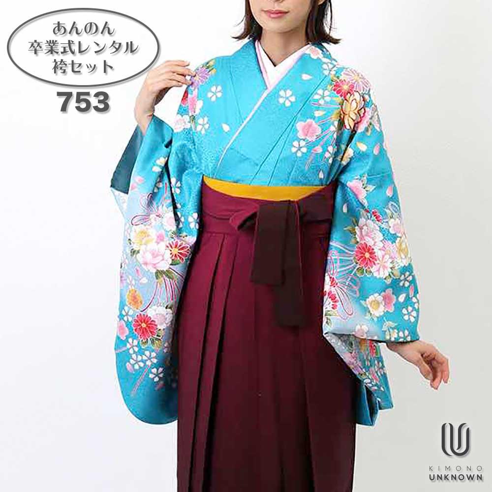 |送料無料|卒業式レンタル袴フルセット-590