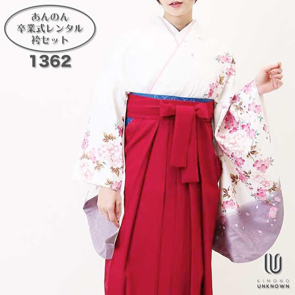 【h】|送料無料|卒業式レンタル袴フルセット-1362