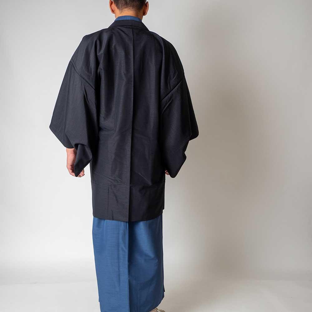  送料無料 メンズ着物アンサンブル【対応身長165cm〜175cm】【 Mサイズ】フルセットー着物ブルー×羽織ブラック 往復送料無料 和服 お