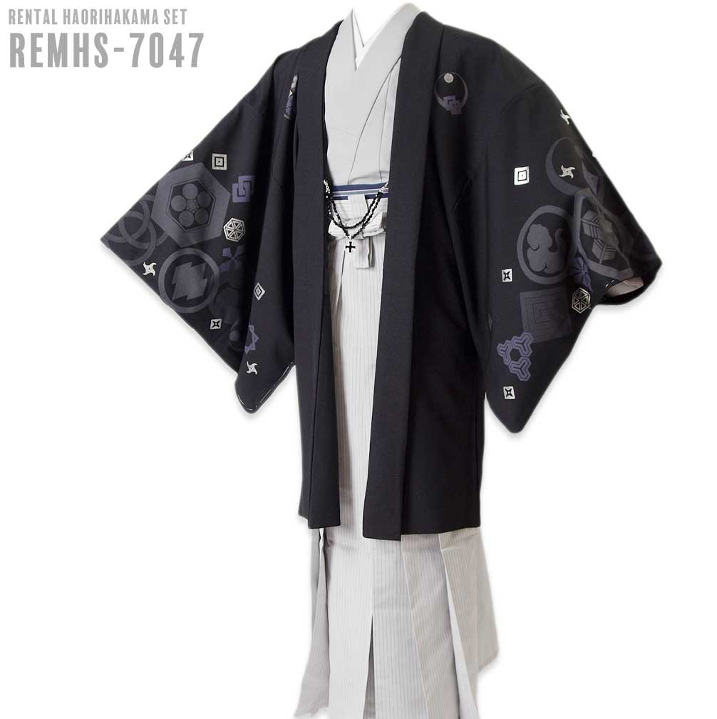 |送料無料|【成人式・卒業式】【成人式・卒業式】男性用レンタル紋付き袴フルセット-7047