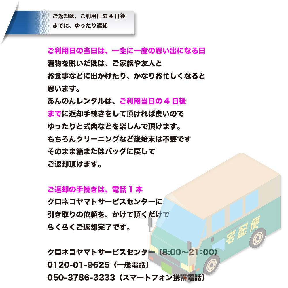  送料無料 【レンタル】【成人式】 [安心の長期間レンタル]レンタル振袖フルセット-722