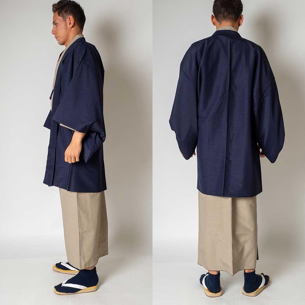 |送料無料|メンズ着物アンサンブル【対応身長170cm〜180cm】【 Lサイズ】フルセットー着物ベージュ×羽織ネイビー|往復送料無料|和服|