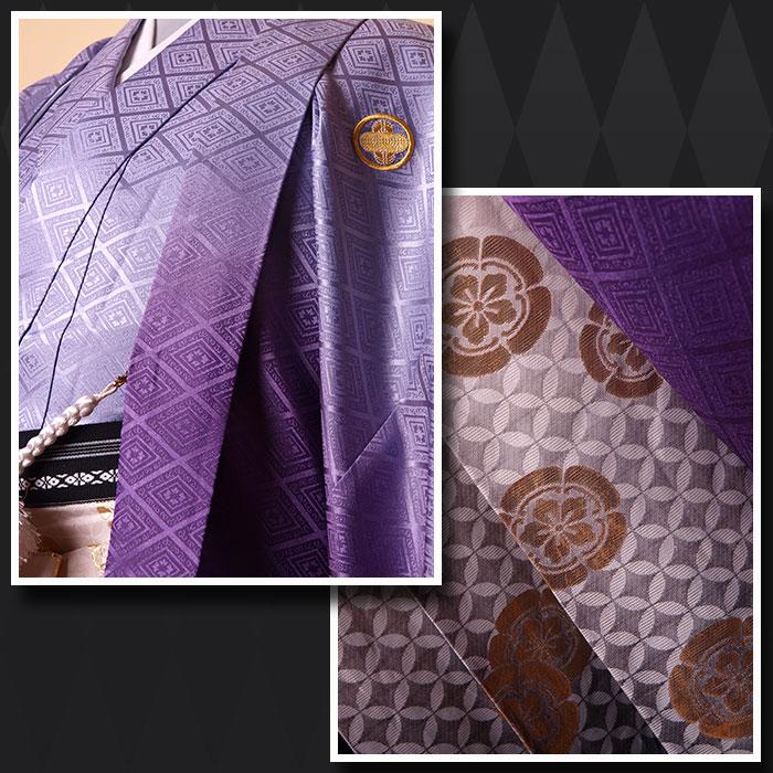 |送料無料|【成人式・卒業式】男性用レンタル紋付き袴フルセット-7212