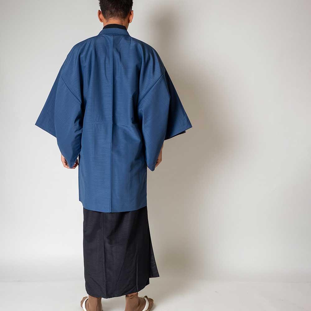 |送料無料|メンズ着物アンサンブル【対応身長180cm〜190cm】【 3Lサイズ】フルセットー着物ブラック×羽織ブルー|往復送料無料|和服|お