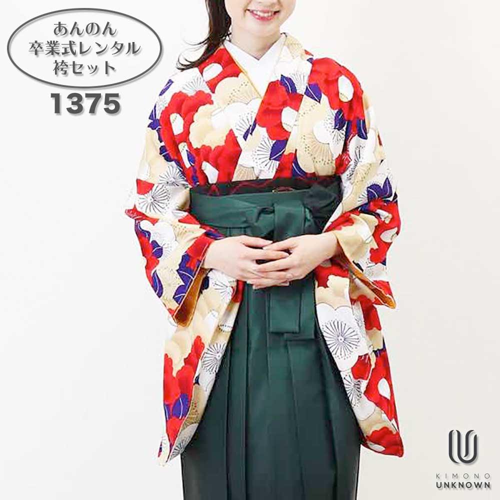 【h】|送料無料|卒業式レンタル袴フルセット-1375