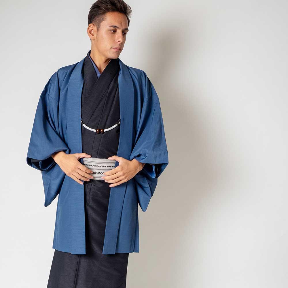 |送料無料|メンズ着物アンサンブル【対応身長160cm〜170cm】【 Sサイズ】フルセットー着物ブラック×羽織ブルー|往復送料無料|和服|お