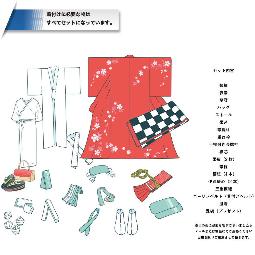  送料無料 【レンタル】【成人式】 [安心の長期間レンタル]レンタル振袖フルセット-529