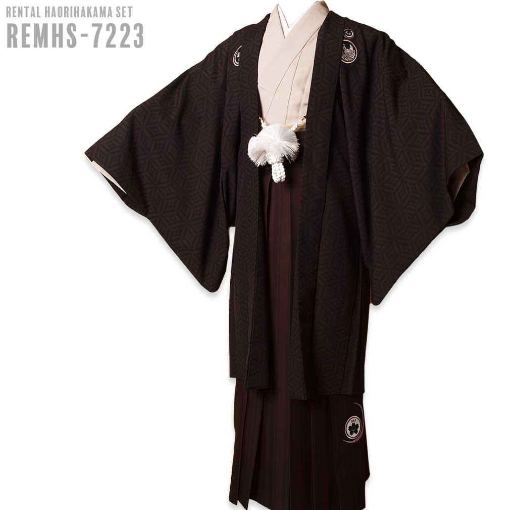 |送料無料|【成人式・卒業式】男性用レンタル紋付き袴フルセット-7223