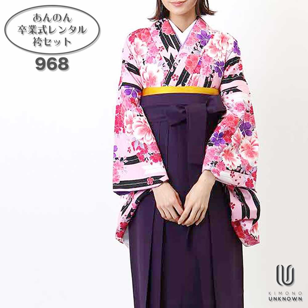 |送料無料|卒業式レンタル袴フルセット-968