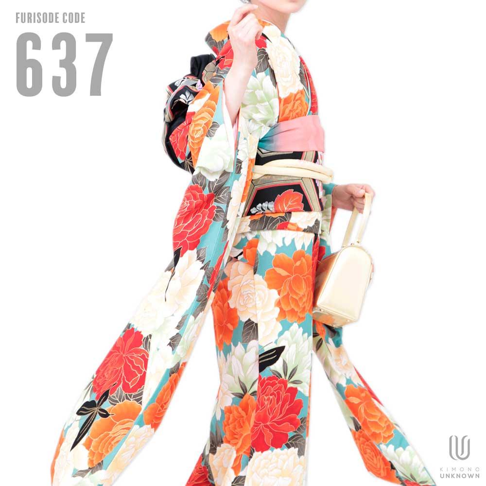 |送料無料|【レンタル】【成人式】 [安心の長期間レンタル]【対応身長153-168cm】レンタル振袖フルセット-637